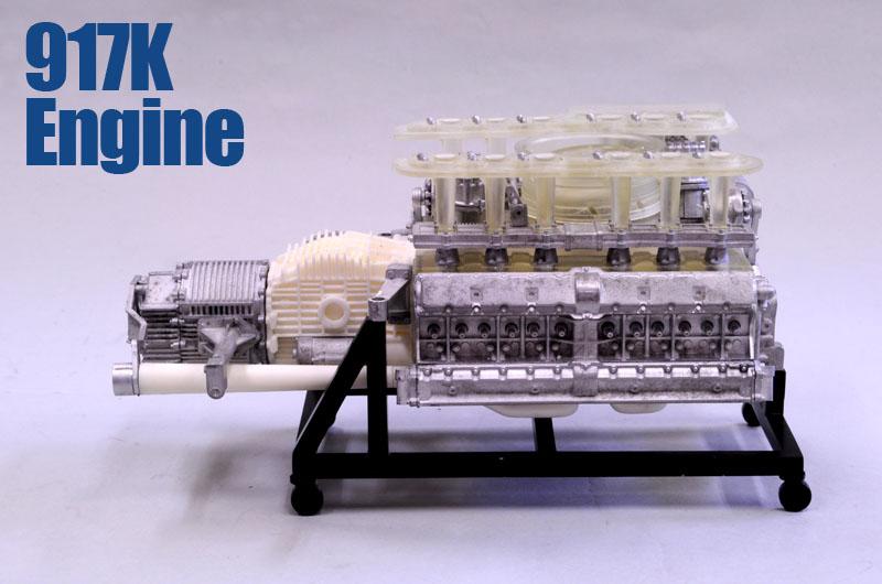 モデルファクトリーヒロ MFH KE006 1/12 ポルシェ 917K エンジンキット