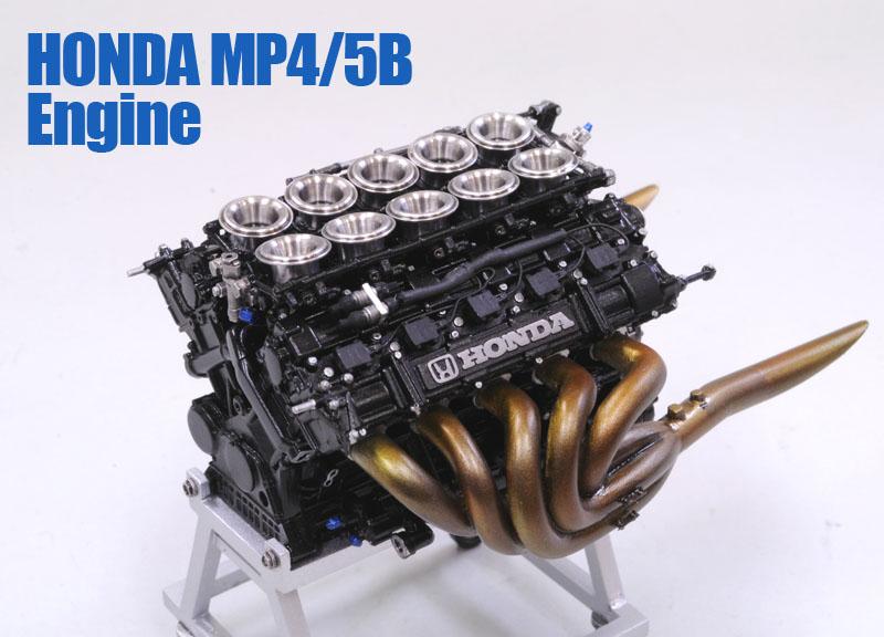 モデルファクトリーヒロ MFH KE011 1/12 マクラーレン MP4/5B エンジンキット